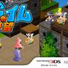 3DS版「スライムの野望」が出るんです!