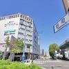 【大阪地域情報】天満橋駅周辺のスーパーマーケットまとめ