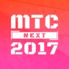 Mercari Tech Conf 2017(MTC17)に行ってきた!