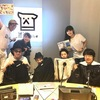 ★4月20日(木)17:00~渋谷商店部 外苑エリア