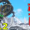 【ドラクエ11】魔竜ネドラ・邪を撃破!『クラウンダガー』と『魔竜のたましい』を入手!【Dragon QuestⅪ/RPG/ネタバレ注意】