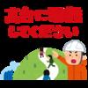 【社会】東日本大震災から丸10年が経過/地震の恐ろしさを世界中に印象づけた災害