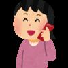 【航空券予約編】JALふるさとへ帰ろうクーポンを発行・JAL便予約の流れ!