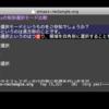 emacsの矩形選択モード紹介