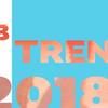 2018 Webデザイントレンド予想 10選