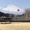 友達同士でも子供連れでも楽しめる!富士山ふもとのレジャースポット、樹空の森パークゴルフ