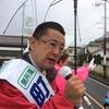 安倍政権言いなり県政の課題明らかにー福島県知事選結果のご報告