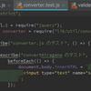 Spring Boot + npm + Geb で入力フォームを作ってテストする ( その38 )( IntelliJ IDEA から Jest のテストを実行する )