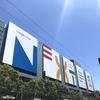 サンフランシスコにあるテック系企業のオフィスにお邪魔してきました