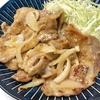 がっつけ!味噌マヨ生姜焼き!