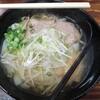 【らー麺 家康 静内店】おすすめのランチセット