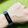 活動量計を2年間装着し続けてみた(Fitbit)