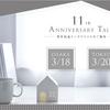 マザーハウス11周年のトークイベントに参加してきました。