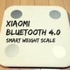 Bluetooth搭載「Xiaomiの体重・体組成計」レビュー!アプリで管理するって便利【GEARBEST】