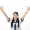 成績下位の子の、成績の上げ方は、「公文」と「スタディサプリ」の組み合わせ。 勉強の「基礎力と応用」の、組み合わせを作る。