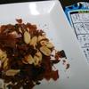 静岡のお土産「バリ勝男」クンを食べてみました。かつお節はかなり体に良い。