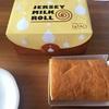 パートを再開して思うこと、とルタオのロールケーキ。
