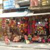 Hang maハンマー通り 通常営業に戻っていました。