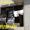麺屋いっけい~2014年10月16杯目~