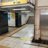 地下鉄飯田橋(A5)から当店までの道案内