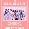TWICE「BRAND NEW GIRL」Music Video & AKB48 新曲