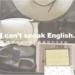 中国語・英語ができなくてもどうにかなる!推し事遠征のすすめ