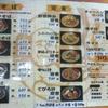 「我部祖河食堂」(名護店)で「味噌汁定」 700円