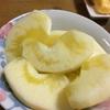 今日のよかった第21回~リンゴの蜜~