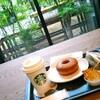 ミドリノナカデ。with.Tea