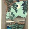 日本三奇橋・猿橋(山梨県大月市)、青春18きっぷの旅前編