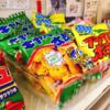 駄菓子屋さん「ことりどう」で昭和レトロの空気を楽しむ
