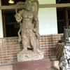 三瀧寺、空海(弘法大師)により創建されました。