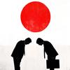 日本型経営という幻想――家族経営は伝統か