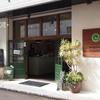 石垣島旅行記 in 2013 ~ミドリムシを食べよう!euglena GARDEN~