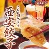 【オススメ5店】舞浜・浦安・行徳・妙典(千葉)にある中華が人気のお店