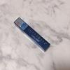 リップもほっておくと老ける?マスク使用での唇の乾燥にも注意! 塗るヒアルロン酸ラシャスリップ使ってみた。