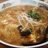札幌市豊平区美園 ラーメン専門店 味の鈴蘭で酸辣湯麺