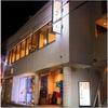【オススメ5店】日立・ひたちなか(茨城)にある串揚げが人気のお店
