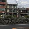 鎌倉ニュー店舗