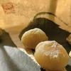 マロングラッセを作る。