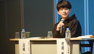 「MarkeZine Day 2019 Spring」に、マーケティング マネージャー山崎が登壇しました