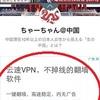【質問箱】Google Adsenseの中国語版広告について
