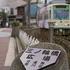 東京さくらトラム(都電荒川線)のお写ん歩!