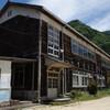 十津川村をゆく 過疎化で人口5分の1に減少