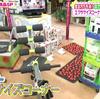 島忠HOME'S徹底攻略!【エクササイズ用品編】(ヒルナンデス!2016/06/28)