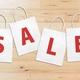 【セール】Amazon&楽天ブラックフライデー2020でお得な商品をチェックしよう!