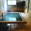 そろそろ温泉行きたくなる季節なので、「いい温泉」の定義と、見つけ方、選び方の話をします。