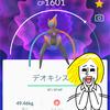 ポケモン GO デオキシスゲットだぜ !初めての EX レイド行ってきました !!