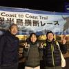 【レースレポート】~coast-to-coast~房総半島横断2017ーまとめー