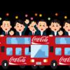 情報カメラで覗き見聖火リレー  長野県上田駅前あたり(2021.04.01)